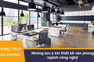 Những lưu ý khi thiết kế văn phòng ngành công nghệ